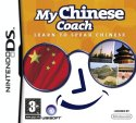 kids-chinese-coach-nintendo-ds
