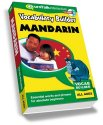 kids-chinese-vocabulary-builder