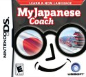 kids-japanese-japanese-coach-nintendo-ds