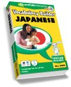 kids-japanese-vocabulary-builder