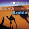 audible-bbc-quickstart-arabic