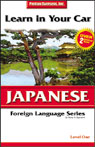 audible-learn-in-car-japanese