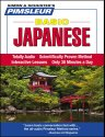 pimsleur-japanese-basic