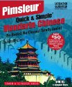 pimsleur-mandarin-chinese-quick-simple