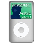 earworms rapid arabic language courses