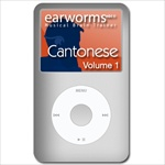 earworms rapid cantonese language courses