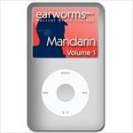 earworms rapid mandarin chinese language courses