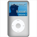 earworms rapid russian language courses