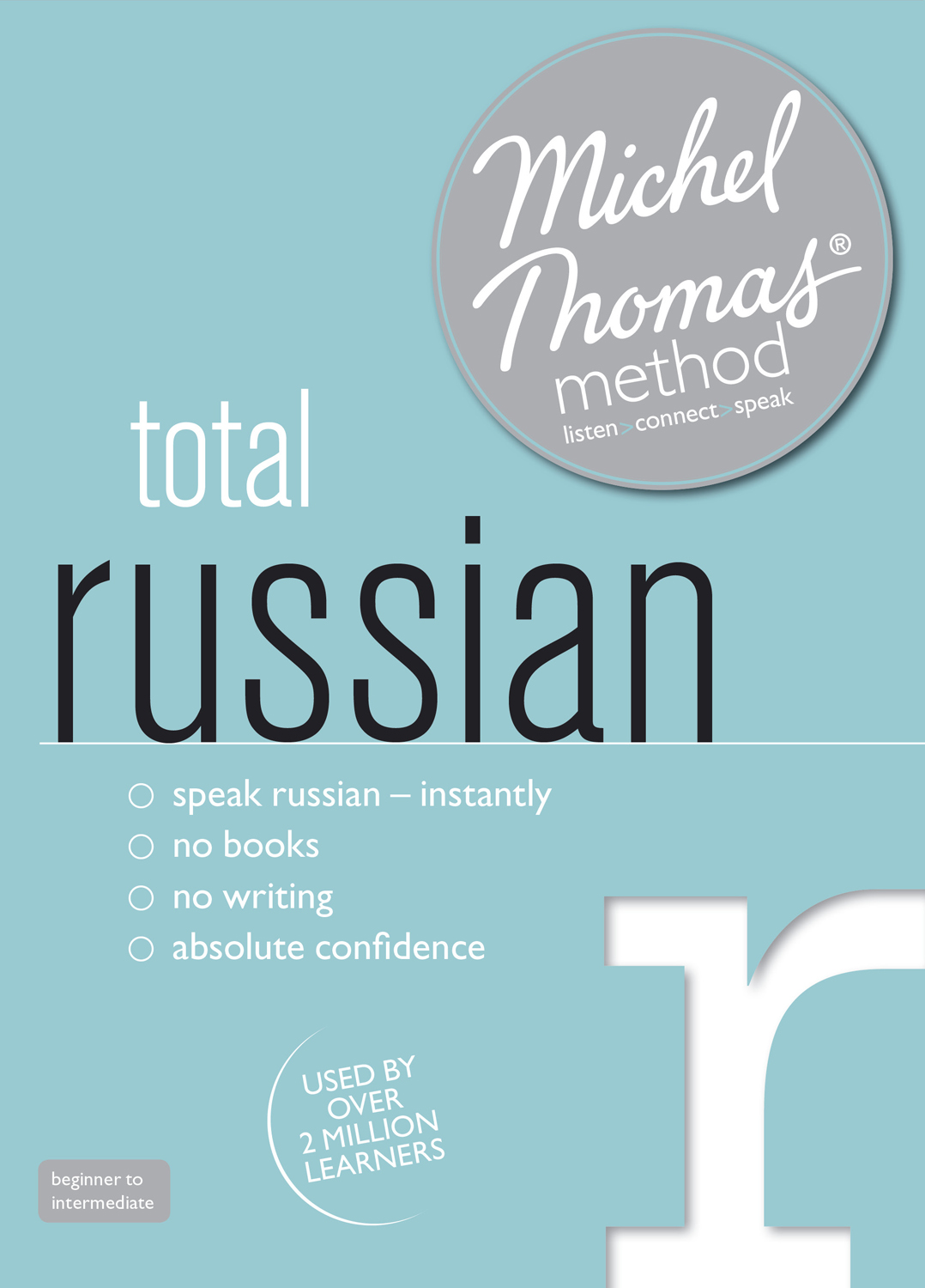 Russian Language Information From 53