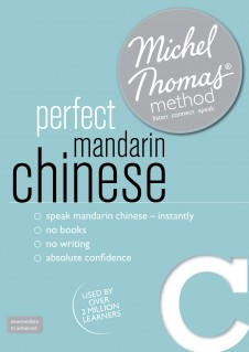 Michel-Thomas-Perfect-Mandarin-Chinese-language-course